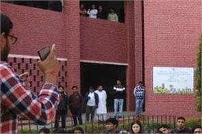 iimc students stage protest against fee structure