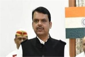 bjp leaders says fadnavis became 80 hour cm to save 40 thousand crores