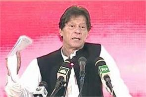 pm imran says matter of shame that polio still prevalent in pakistan