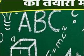 cbse 10th preparation tips 2019 preparation tips for maths get good marks