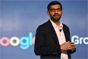 promotion of sundar pichai ceo of alphabet google parent company