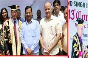 need to change mindset made for politics arvind kejriwal