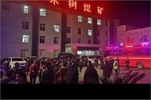 flooding at coal mine in china leaves 4 dead 15 missing
