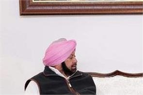 chairman of hinduja group met chief minister amarendra