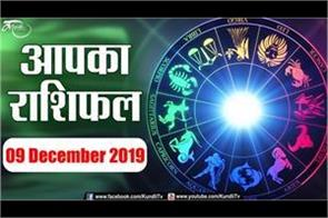 today horoscope in hindi