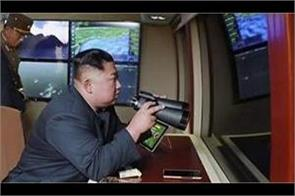 north korea carries out very important test