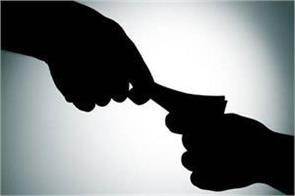 bribery case