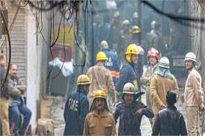 delhi the gazian fire new york times