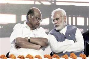 maharashtra sharad pawar had put these 2 conditions to support bjp