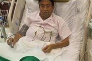 ex pak president musharraf admitted to dubai hospital