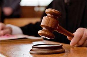 judge note case