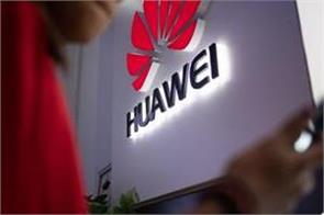 huawei offers one billion dollar fund for indian app developers
