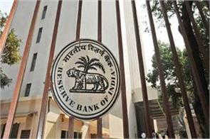 rbi releases new  prepaid  payment product for digital transactions