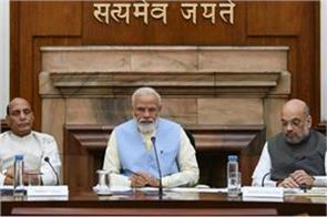 modi cabinet approved national population register