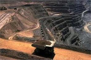 six coal mines are in the process of allocation government