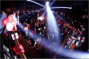 discotheques lounge bars