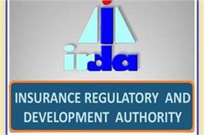 irda fined maruti insurance broker rs 3 crore