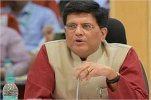 railway earnings at 10 year low piyush goyal told where money being spent