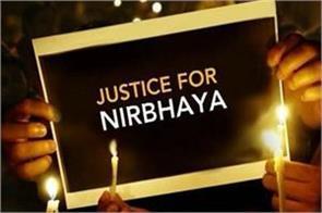 7th anniversary of nirbhaya scandal