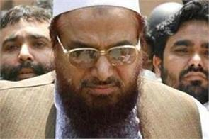 us welcomed the framing of charges on hafiz saeed