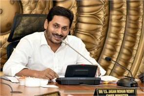 jagan cabinet can today seal 3 rajdhani formulas section 144 in amravati