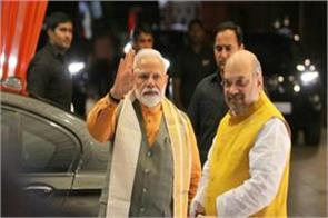 citizenship amendment bill government will face real test in rajya sabha