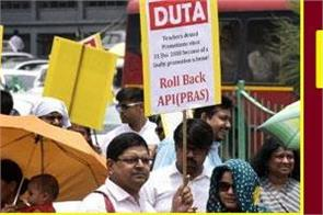 du teachers march on campus police use water cannons