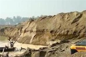 non clearance of sand mining environment