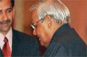 know some special things related to atal bihari vajpayee