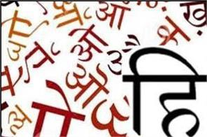 cbse preparation tips 2019 follow these tricks for preparation of hindi paper