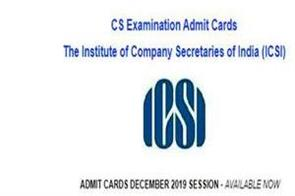 icsi admit card 2019 released for cs december exam