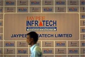 jp infra bankruptcy case nbcc security realty submit final bids