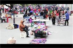 removes all street vendors from no wonder zone