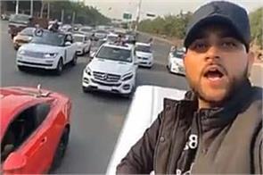 punjabi singer karan aujla gets a challan of 10 thousand on traffic violations