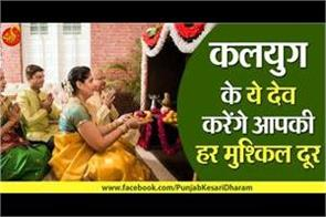 vastu tips related to hanuman in hindi