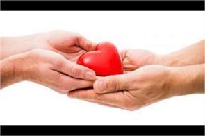 organ donate