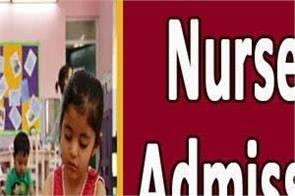 parents involved in seeking information for admission in ews dg