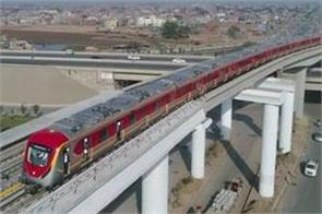 pakistan first metro train lahore metro orange line