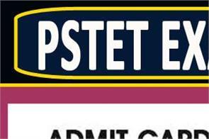 punjab board released pstet admit card 2019 check download link here
