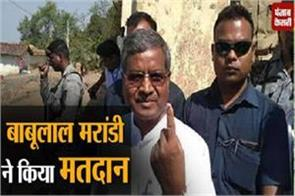 babulal marandi said during the voting
