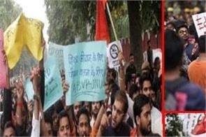 jnu administration warns students demonstrating fee hike