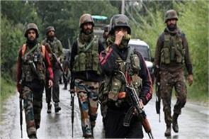 terrorist failed baramulla id recovered search operation