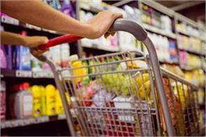 inflation hit since january prices of everyday things will increase