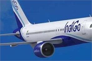 passenger made landing of aircraft instead of pilot