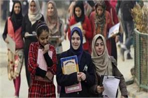 all schools will be closed in jammu from december 30 to january 8