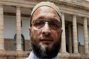owaisi says citizenship bill will make india israel