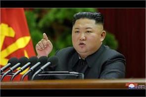 north korea s kim convenes party plenary as deadline looms