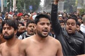 jamia student takes off clothes in protest