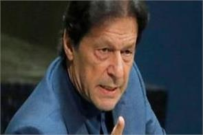 imran khan new propaganda against india