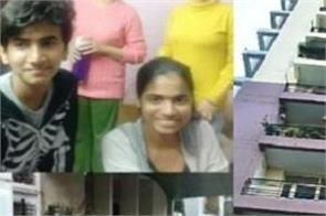 delhi ghaziabad gulshan kumar parveen sanjana postmortem report kritika